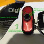 Как из вебкамеры сделать детектор банкнот