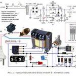 Простой регулятор напряжения на 12V из доступных материалов