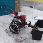 Самодельный отвал к мотоблоку для уборки снега