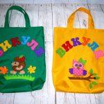 Именная сумка-кармашек для детского сада своими руками