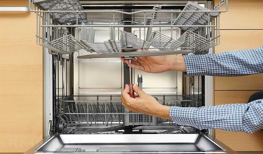 Устранение неполадок в работе посудомоечной машины