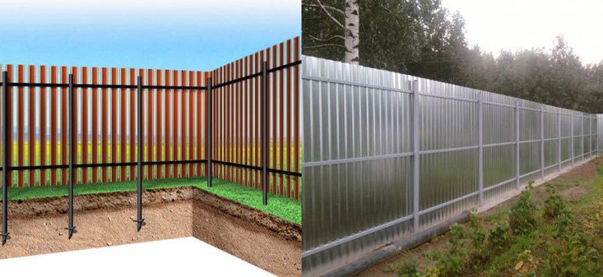 Забор на винтовых сваях — надежный выбор