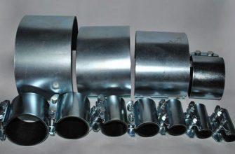 Правила выбор хомутов для труб