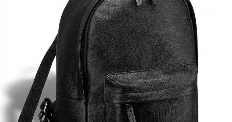 Основные виды мужских сумок