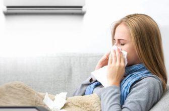 Как не заболеть при использовании кондиционера