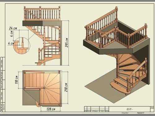 Чертеж винтовой лестницы из дерева своими руками 497